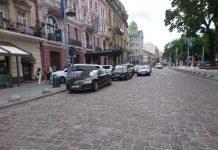 Львівські депутати дозволили Козловському паркуватись у центрі міста. Фото ГО Зручне місто
