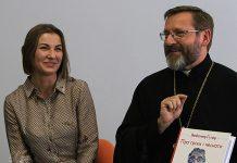 У Львові презентували книжку Блаженнішого Любомира Гузара «Про гріхи і чесноти» та його першу біографію