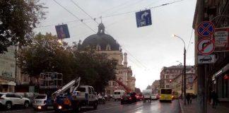 Свідоме шкідництво: у Львові заборонили поворот з Чорновола на Городоцьку. Фото Варта-1