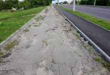 У Львові вимагають терміново заборонити будівництво велодоріжок