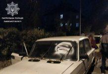 Як у Львові троє підлітків пошкодили автомобілі. Фото Патрульна поліція Львівської області