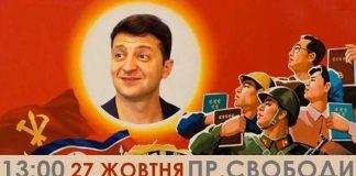 """У Львові відбудеться акція """"За ринок землі"""""""