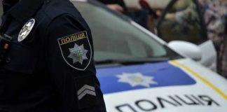 На Львівщині відшукали жінку з дітьми, яка гостювала у знайомих. Фото: відкриті джерела.