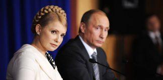Юлія Тимошенко. Фото: відкриті джерела.